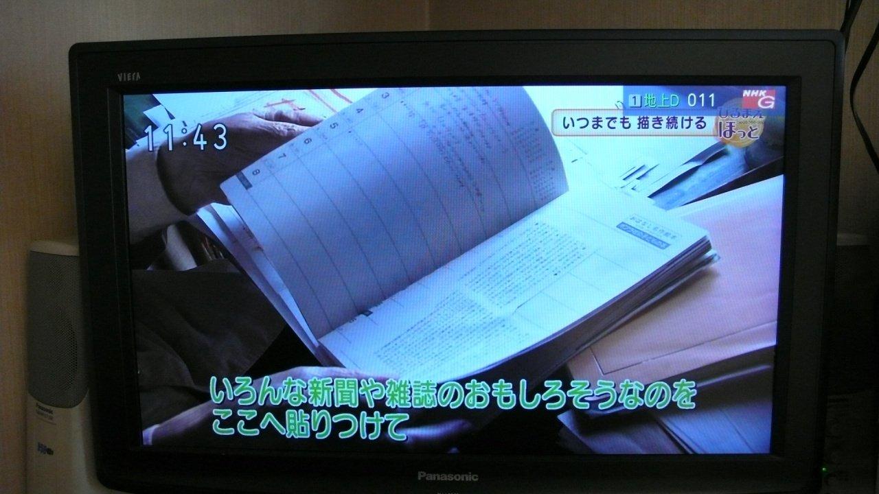 s-P1600716