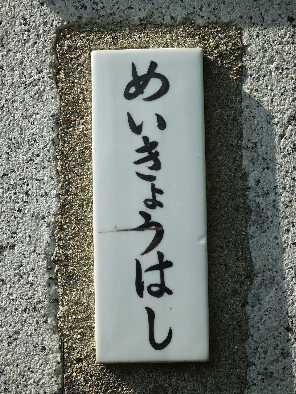 s-DSCF7916 - コピー