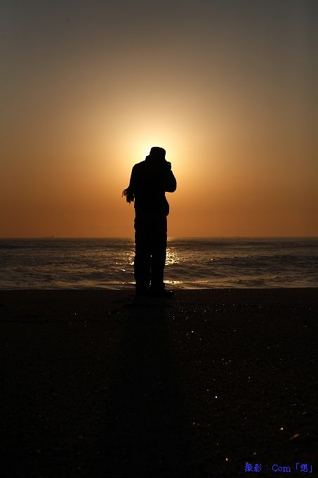 温泉人(おふろうど)海に立つ:Com「想」撮影