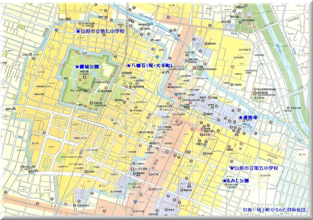 山形市街地図