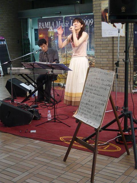ASAMIバラードナイト(飯田橋ラムラ区境ホールライブ62)