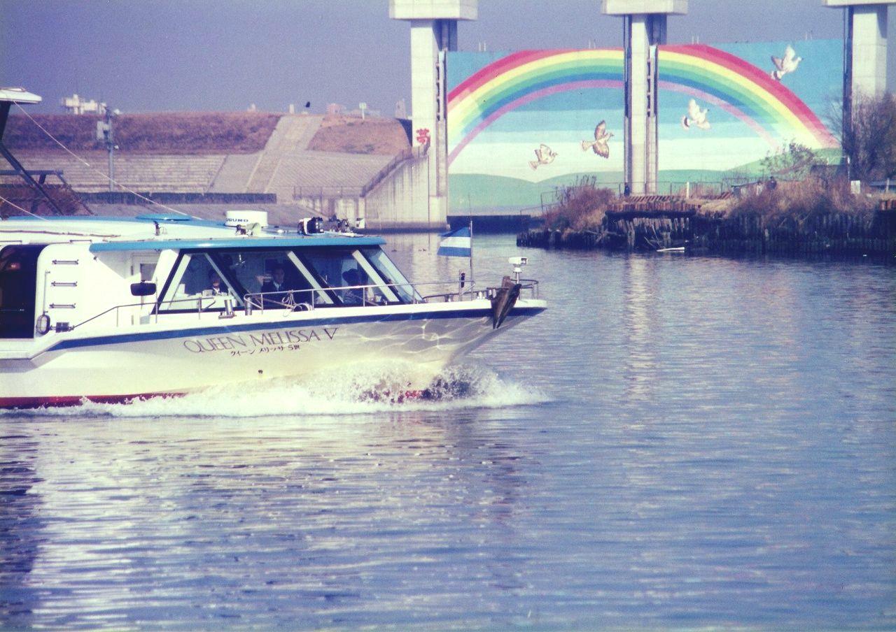 s-リバークルーズ(旧 海洋商船にて)4