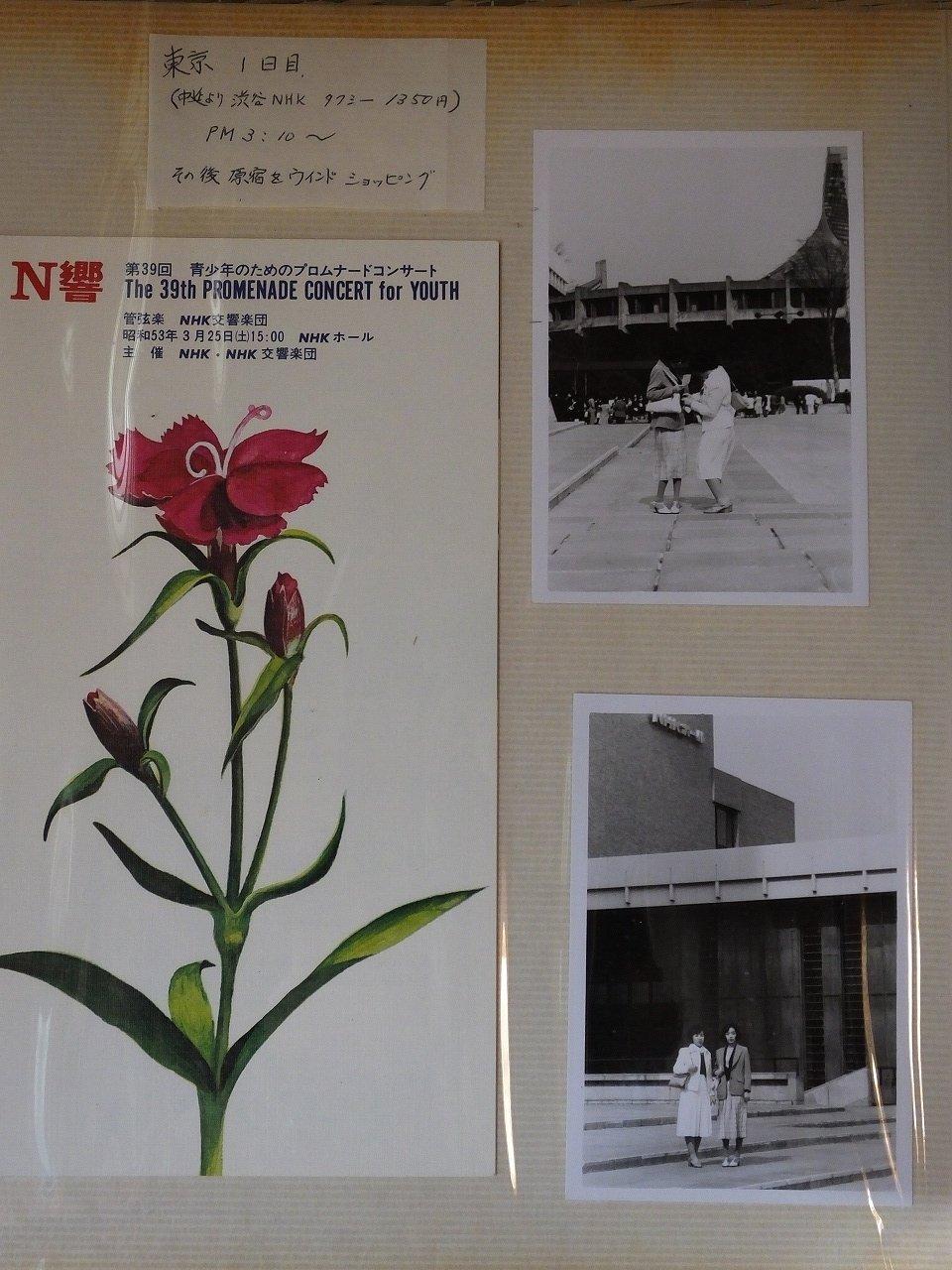s-DSCF8468