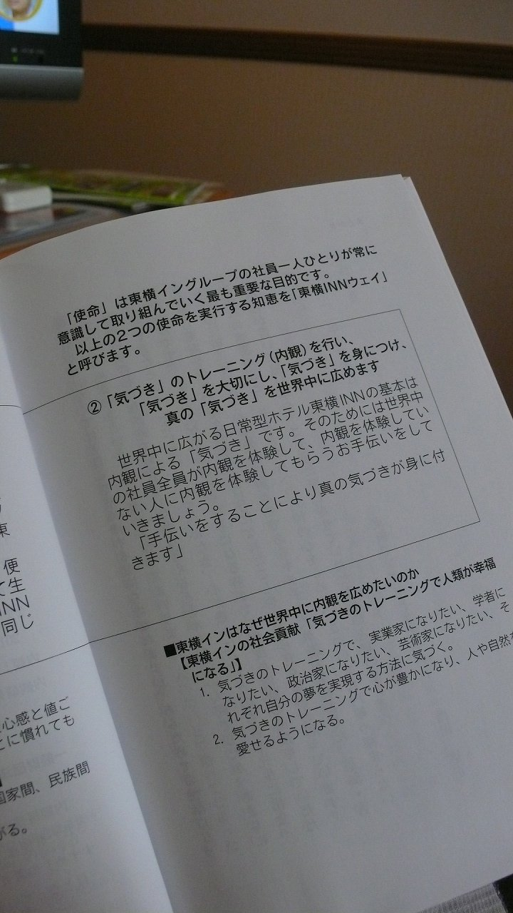 s-P1670519