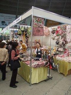 鈴木商事(国際バラ2012)