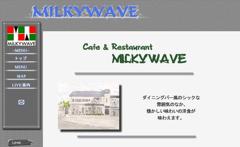 MILKY WAVE