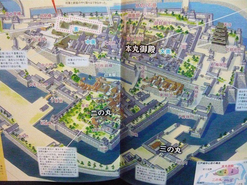 江戸城を鳥瞰する