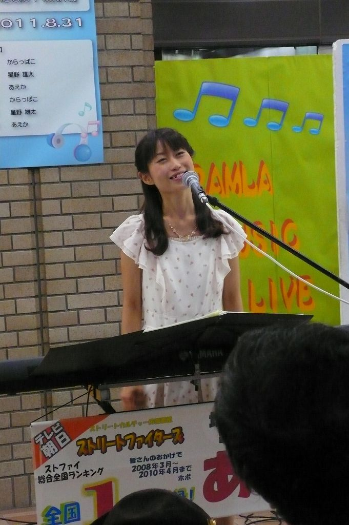 シンガーソングライター あえか(飯田橋ラムラ区境ホールにて)