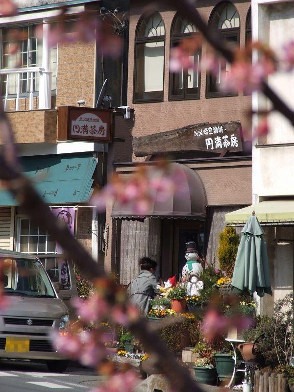開店そして閉店(来る桜の季節に円満茶房)、これまでに感謝!