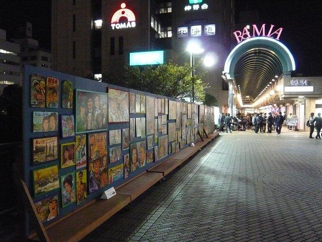RAMLA × ギンレイホール シネマ フェスティバル