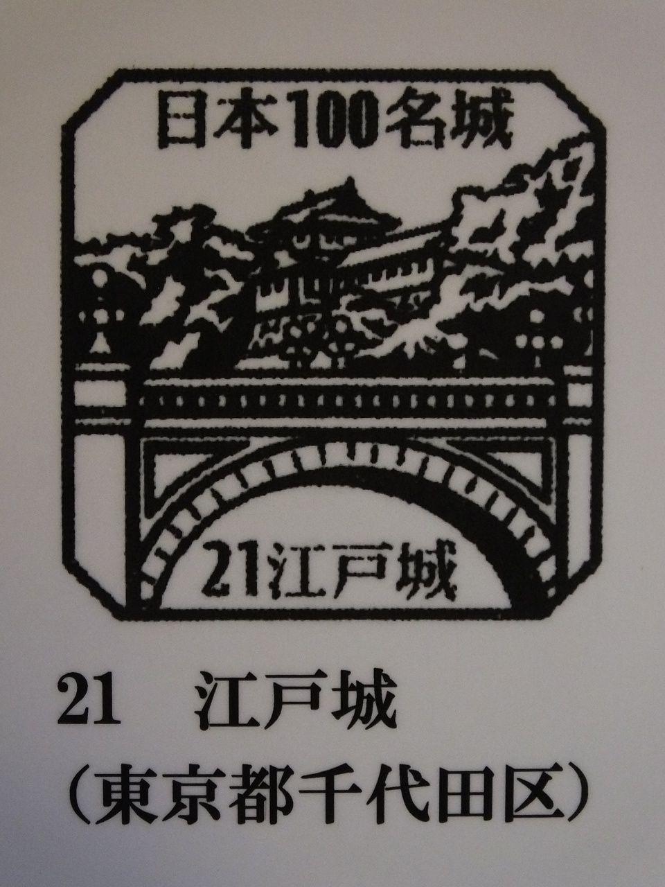 s-DSCF8822