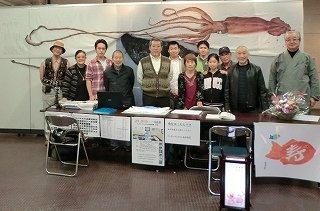 カラー魚拓展(インターナショナル魚拓香房)開催
