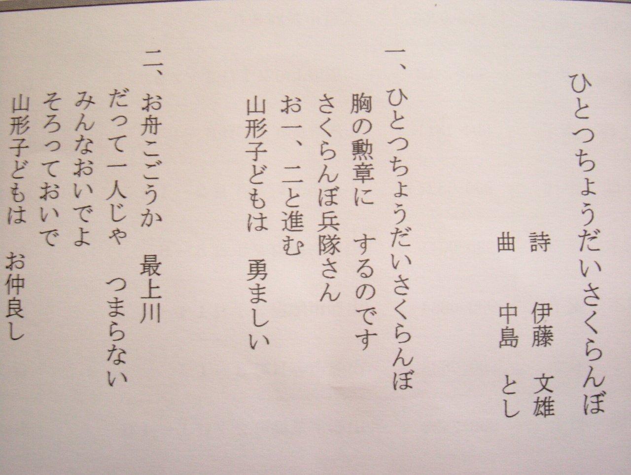 s-FXCD0051