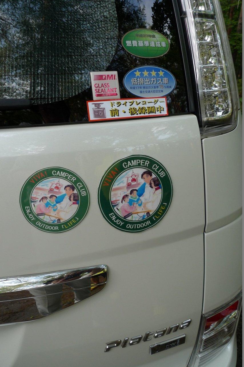 s-P1530612