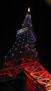 東京タワー(オリンピック招致ライトアップ)