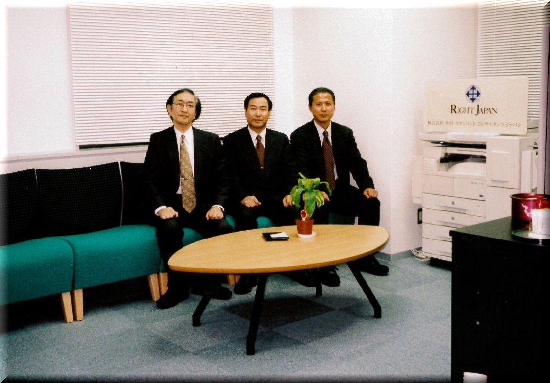 再就職・仙台支店での同期(池田さん、中島さんと)