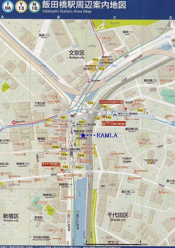 RAMLA(飯田橋駅に隣接)