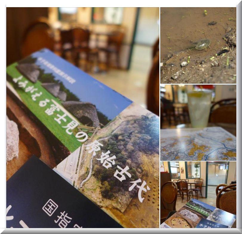 FB:よみがえる富士見の原始古代