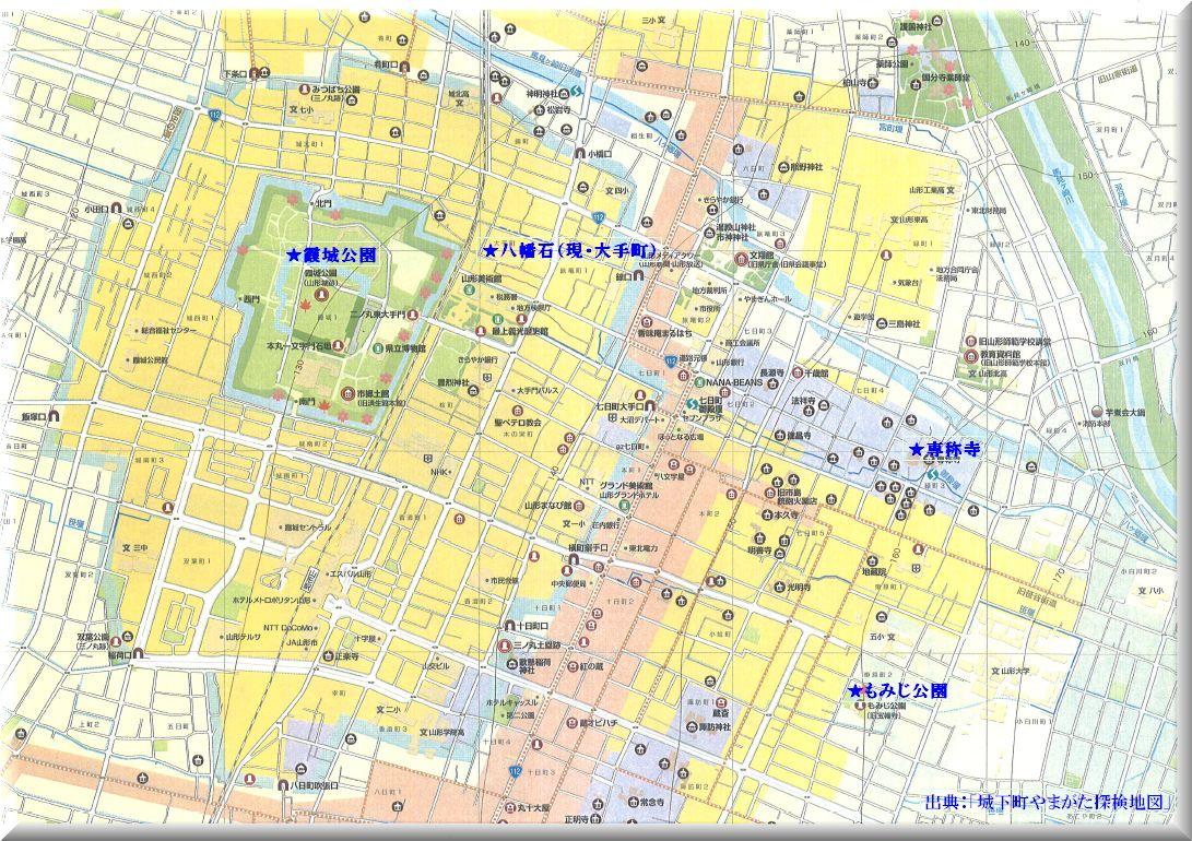 「城下町やまがた探検地図」上の★心の風景ポイント