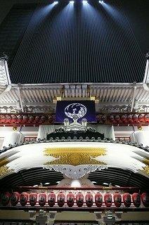 歌舞伎座 新開場間近(2013.3.31)