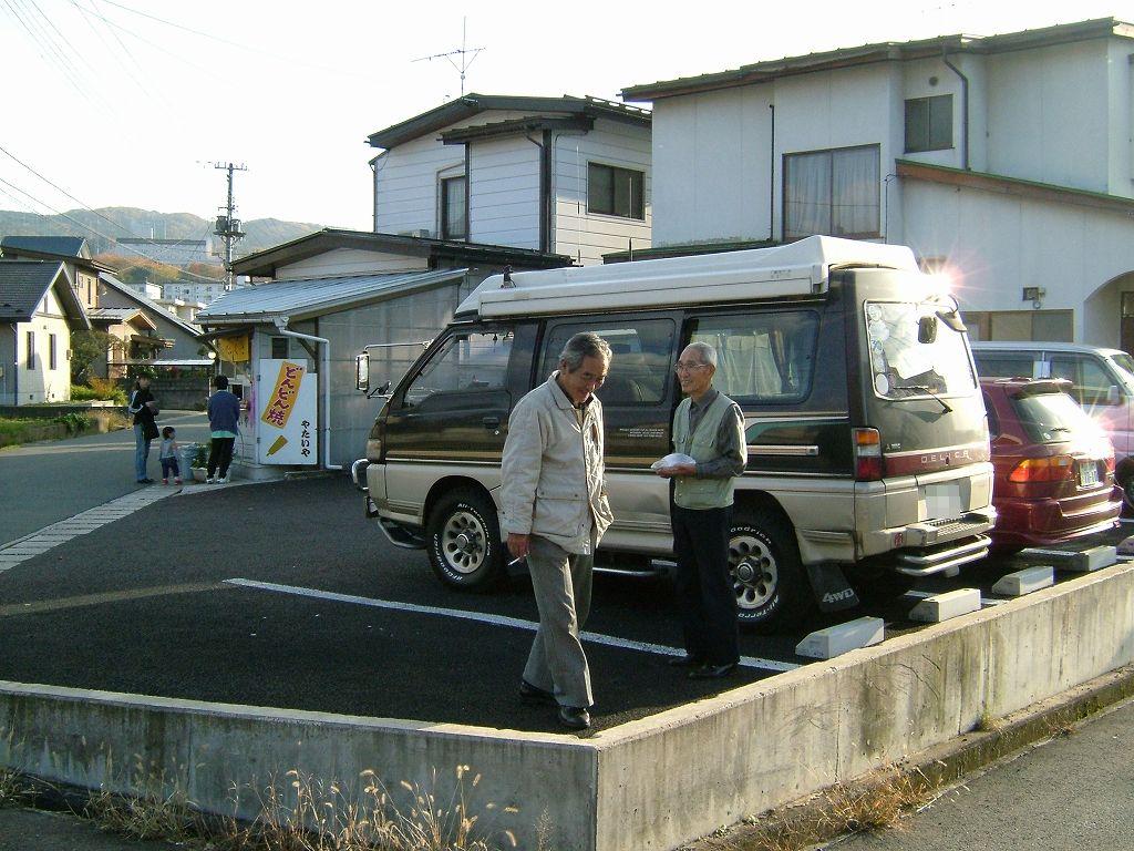 じろおんちゃ&よしゃんちゃん(2004年11月撮影)