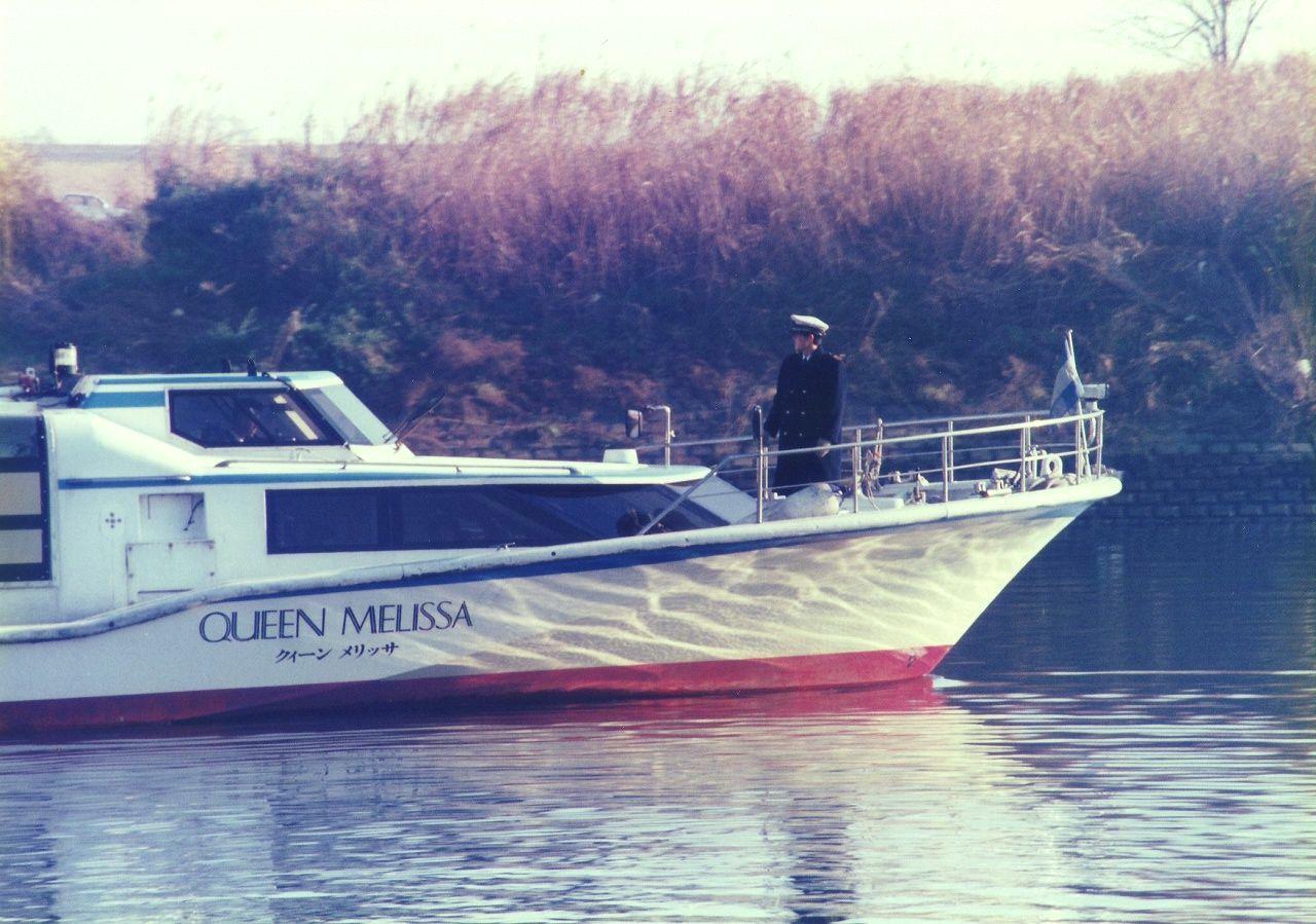 s-リバークルーズ(旧 海洋商船にて)10