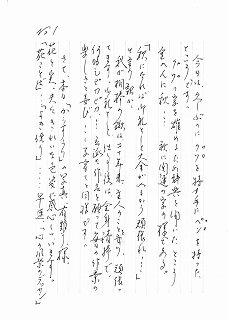 カラスウリ(よき便り) & 「心の風景のデッサン」