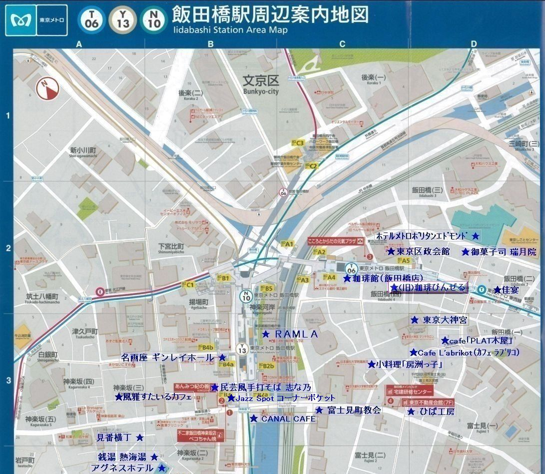 飯田橋周辺案内地図