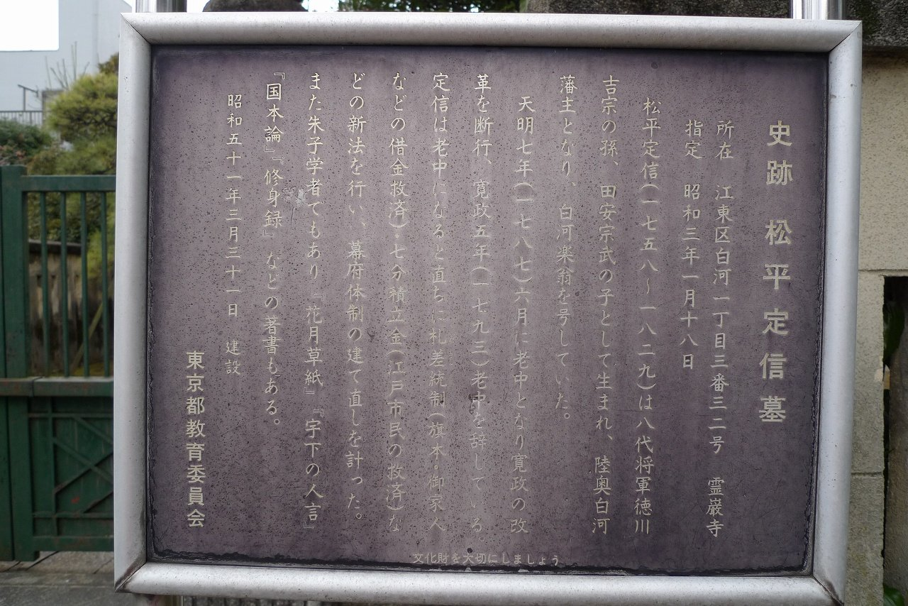 s-P1320272