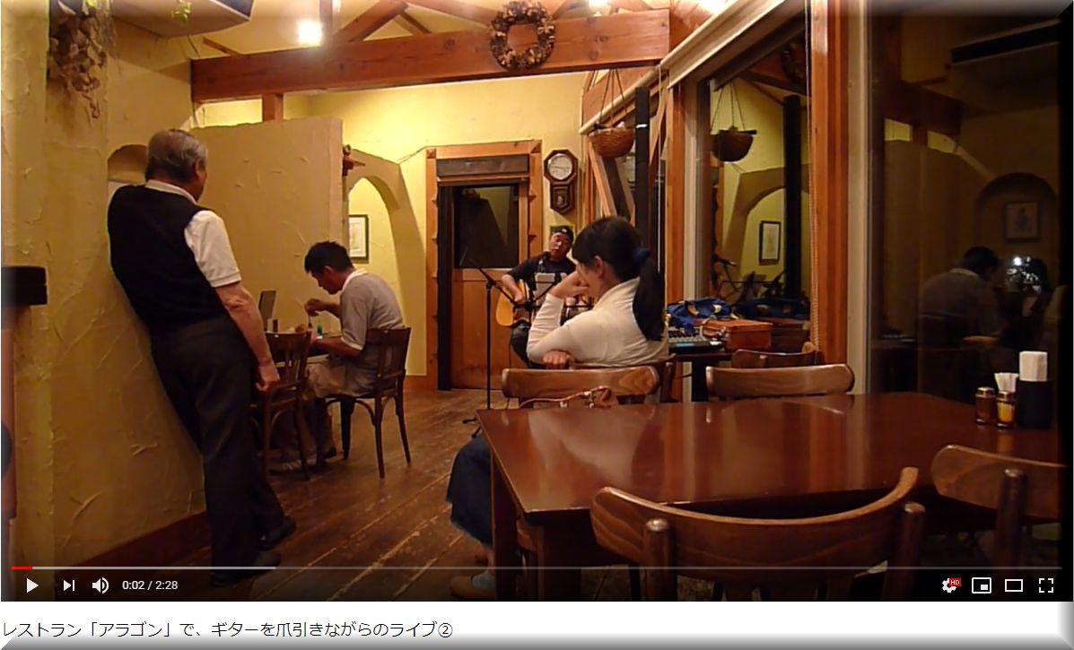 【動画】アラゴンでのライブ�