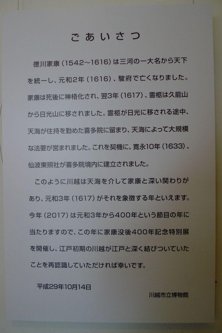 s-P1450137