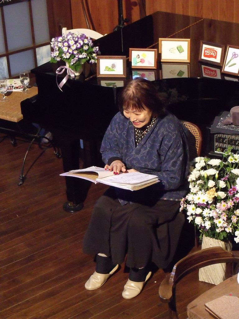山猫軒にて(2013.2.24)