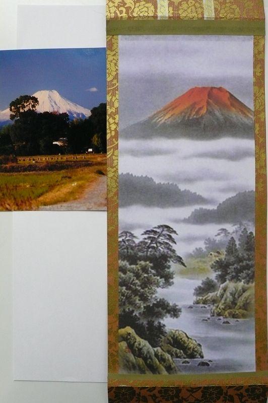埼玉・富士見市からの富士山&絵画の富士山