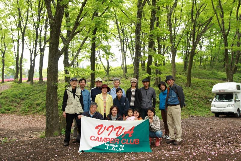viva camp(みどりの村キャンプ場)