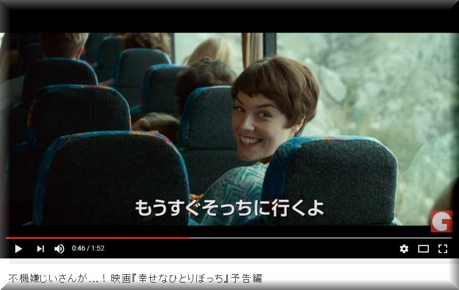 動画(予告編)