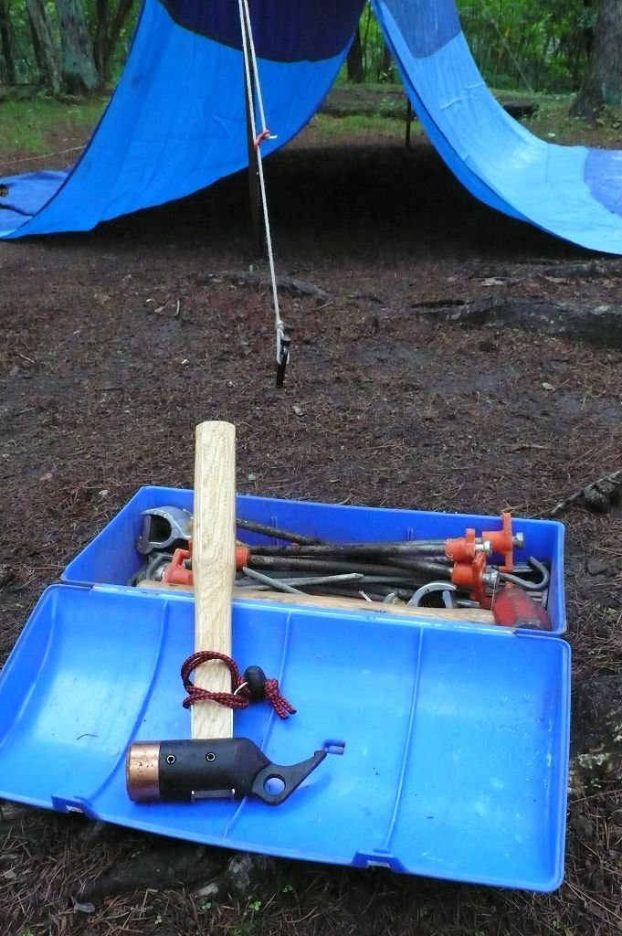 ビバキャンパークラブ・浅間高原ファミリーオートキャンプ場