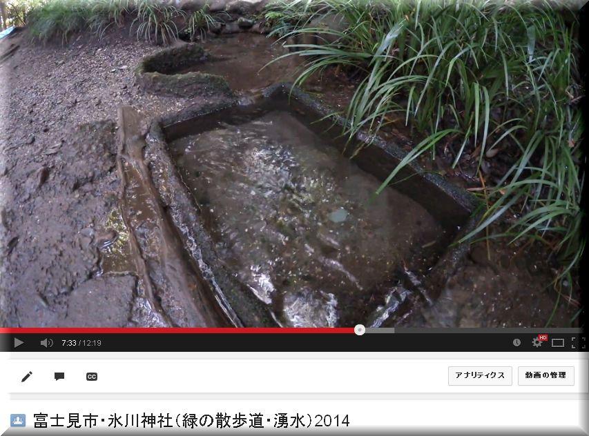 動画(湧水)�
