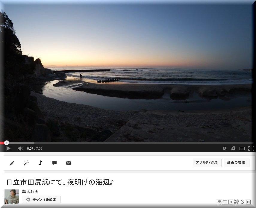 動画(夜明けの海辺)
