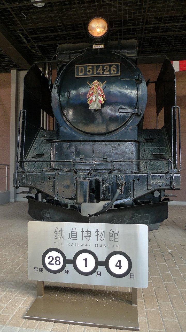 s-P1130094