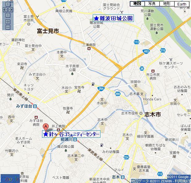 講演(針ヶ谷コミュニティーセンター)&演奏会場(難波田城公園)