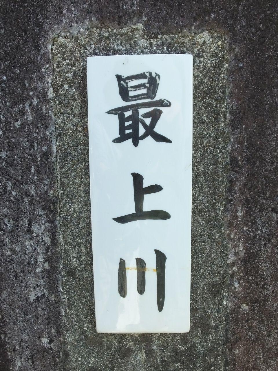 s-DSCF7931 - コピー