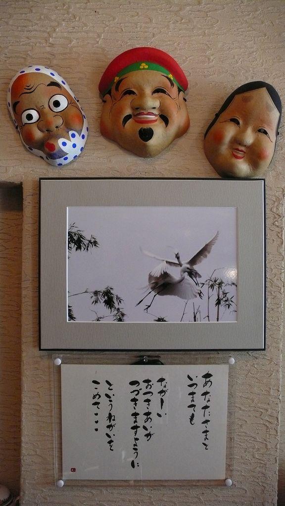 旧・円満茶房での展示