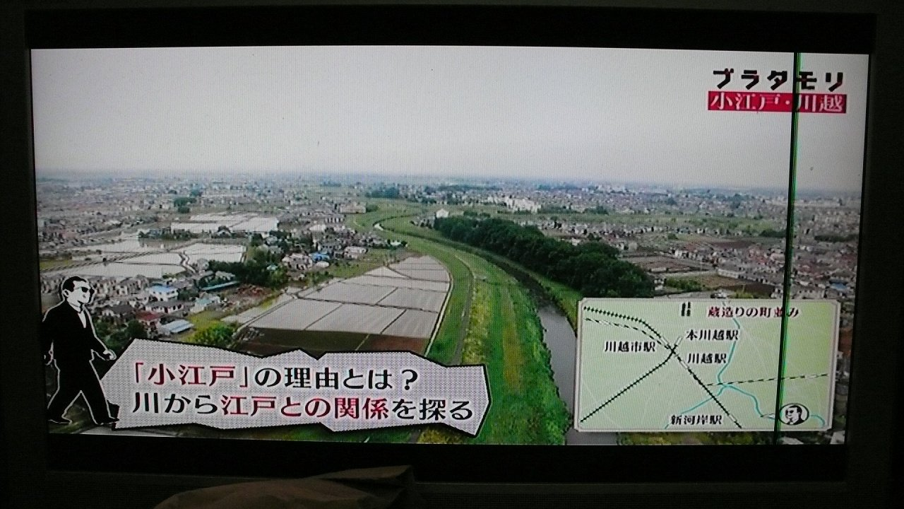 s-P1650161