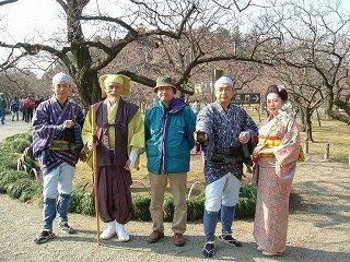 水戸偕楽園にて(2004年)