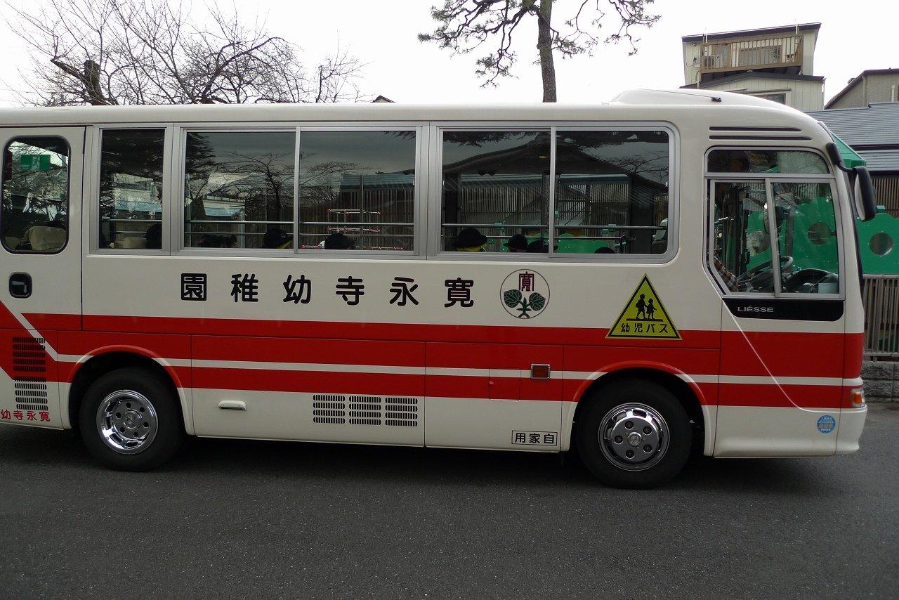 s-P1290990