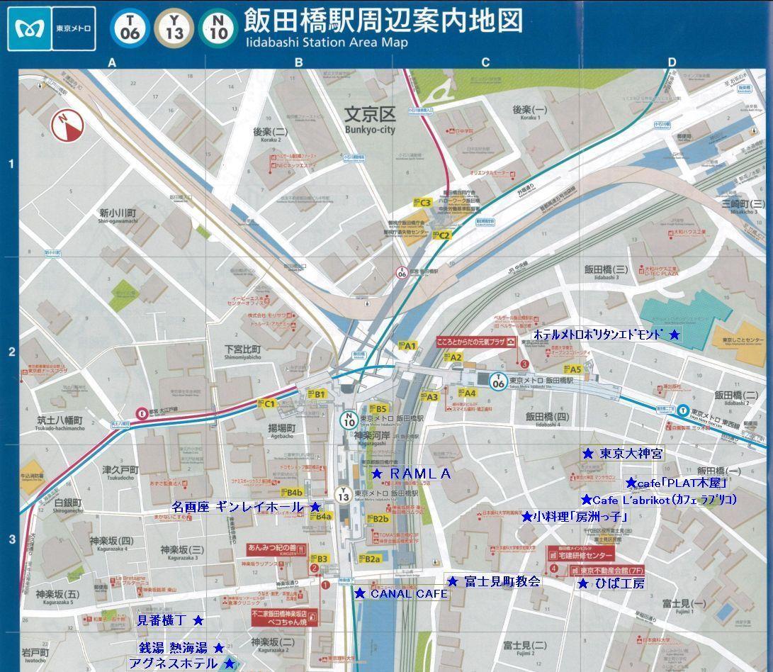 飯田橋周辺(地図)