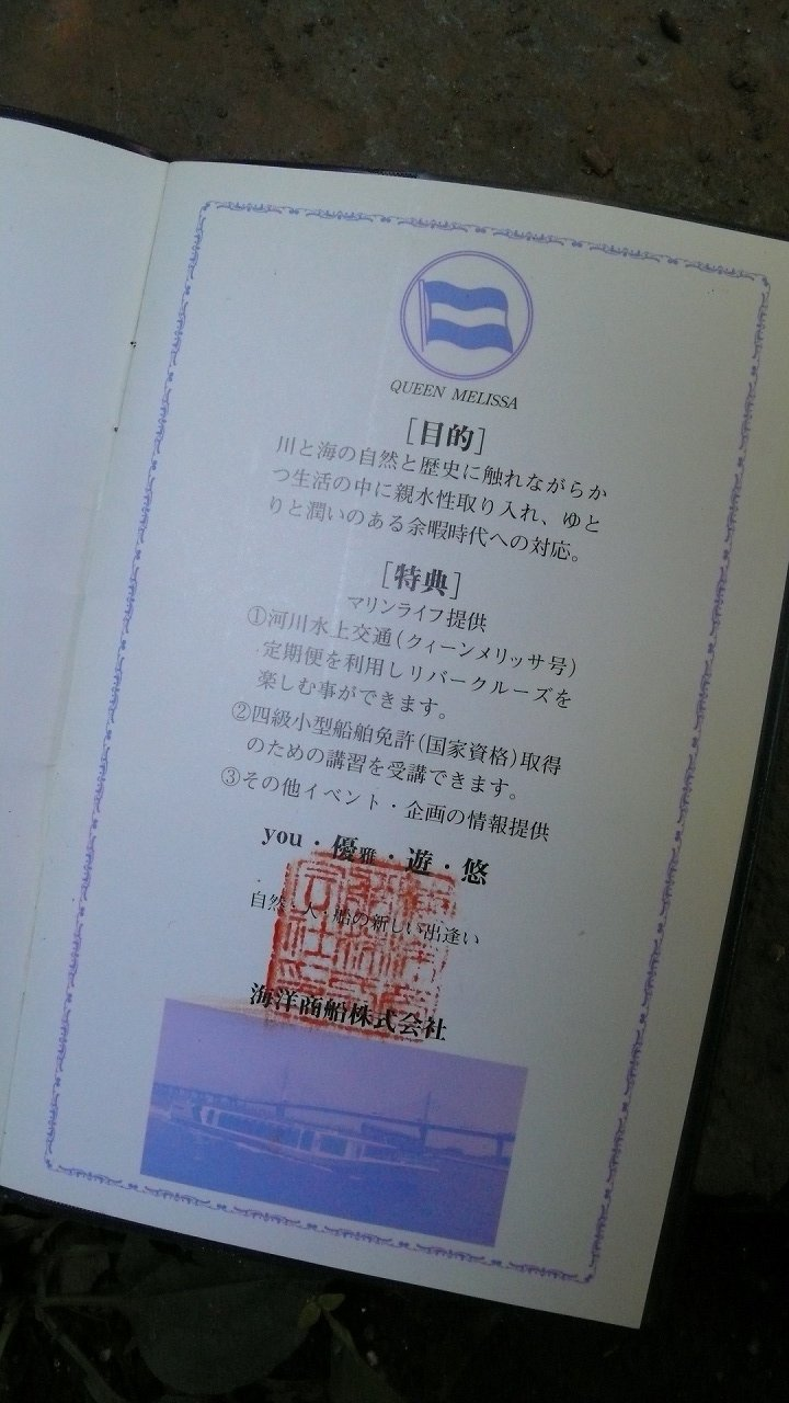 s-P1650787