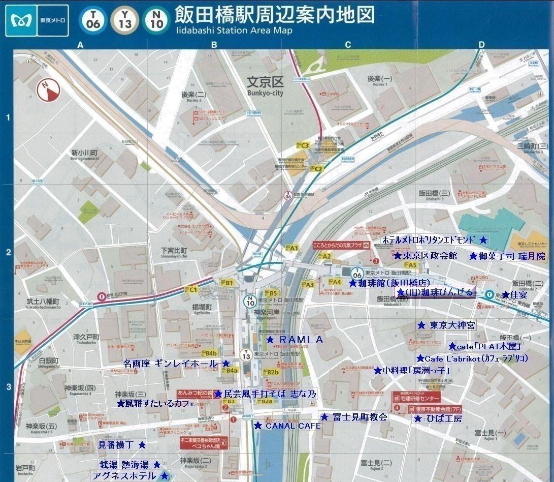 ★飯田橋の地図