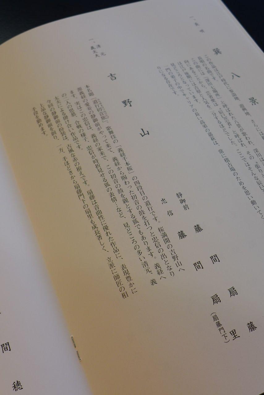 s-P1050769
