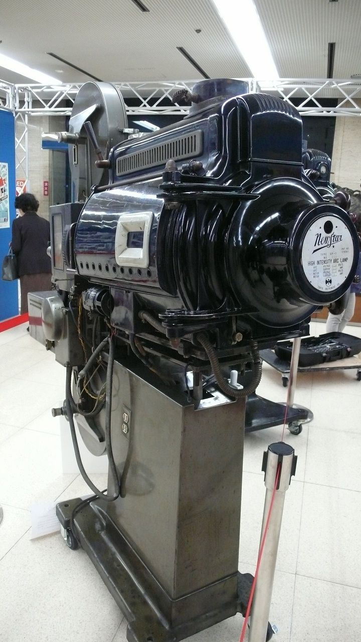 s-P1560135